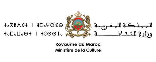 """Résultat de recherche d'images pour """"logo ministère culture maroc"""""""