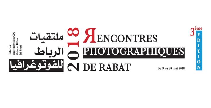 photographies rencontres